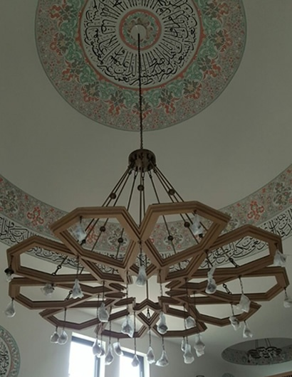 Bosnian Mosque (GERMANY)